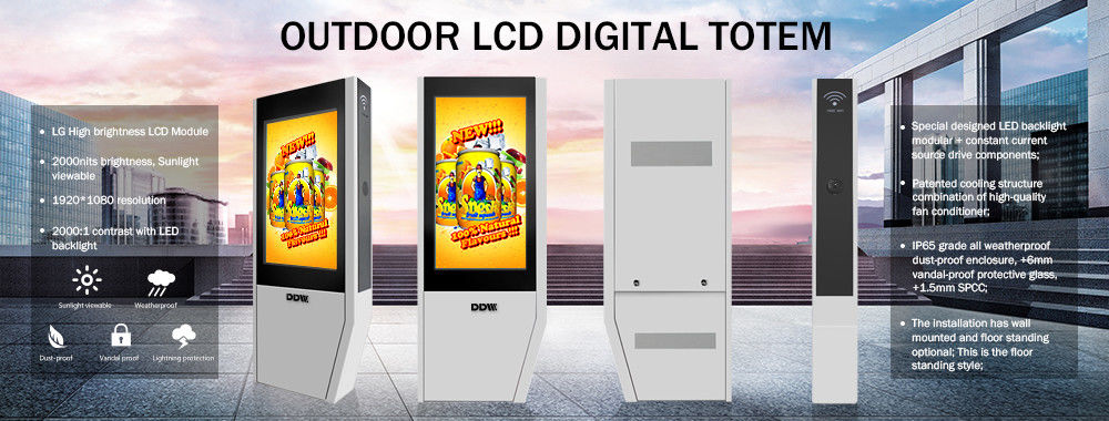 China best Stand Alone Digital Signage on sales