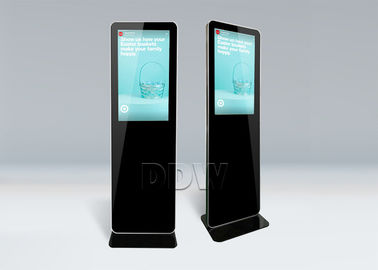 China Full LG / Samsung Lcd Advertising Screens , Standing Lcd Digital Display A Grade Standard supplier