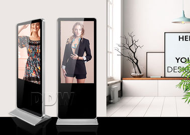 "China StandaloneStretched LCD Display Totem 42"" Interactive WLED Backlit With Software supplier"