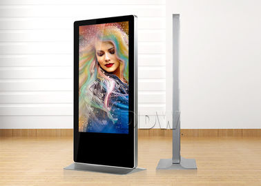 "China 65"" Interactive Stretched LCD Display Big Screen Menu Boards Fhd 1920x1080 DDW-AD6001SN supplier"