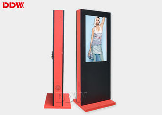 China 42'' Outdoor Digital Signage Display Kiosk Floor Stand Portrait 1920x1080 DW-AD4201SNO supplier