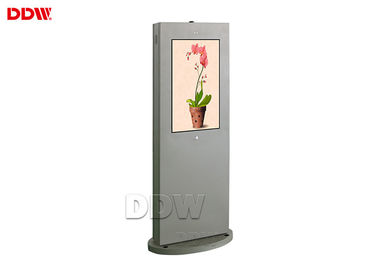 "China Waterproof 70"" Outdoor floor d-standing LCD Display Screen Full HD 920 x 1080 Resolution DDW-AD7001S supplier"