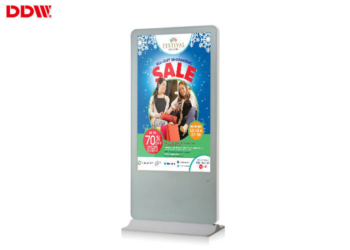 TFT Remote Control Android digital signage Stand Alone 55'' with free software DDW-AD5501S