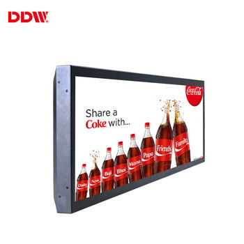 Factory hot 7.36″~ 57.5″ stretched bar lcd display 16:4 aspect ratio LG android stretched display