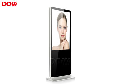 China 82 inch Real Color Lcd Tft Touch Screen Informational Kiosk 500 nits distributor