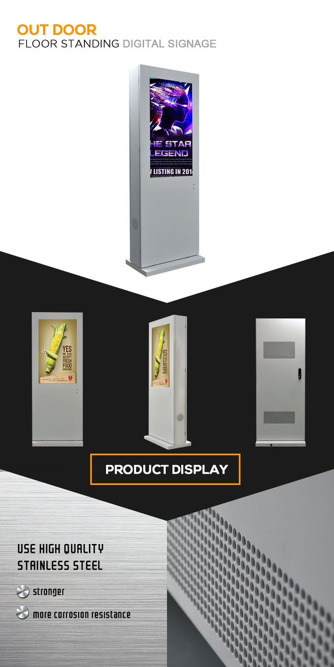 High Brightness Outdoor Digital Signage Displays 55 Inch Advertising LCD Display