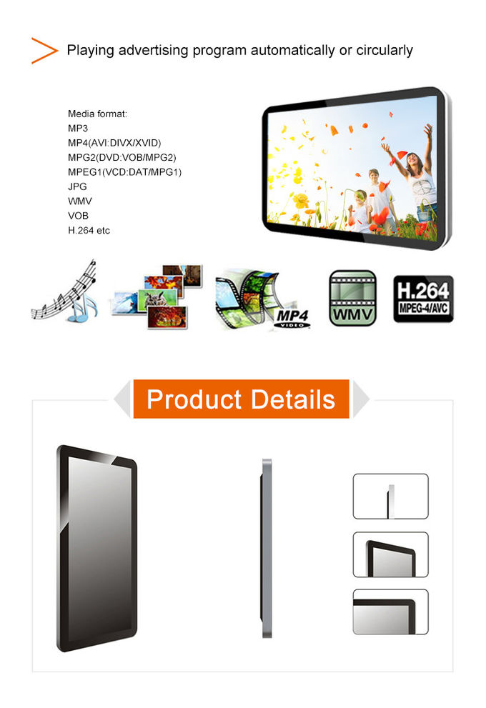 Lcd Interactive Digital Signage Wall Mount Advertising Display For Commercial Buidings
