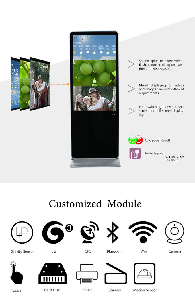 1920x1080 Resolution 50 Floor Standing Digital Signage Totem 178º Viewing Angle