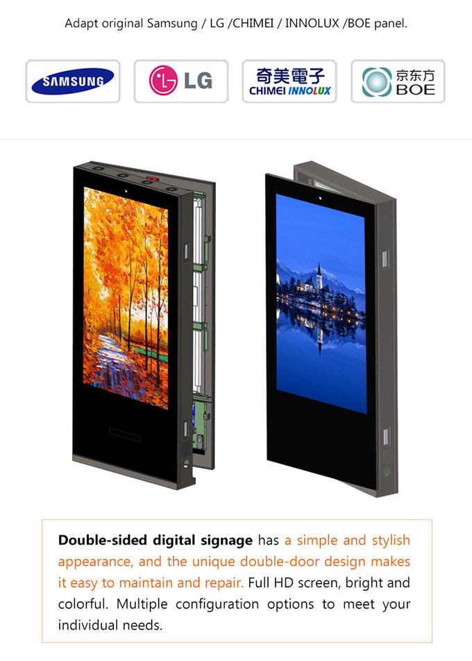 1920x1080 shop digital signage kiosk ISO9001 double sided lcd digital High brightness tft lcd display DDW-AD7001S