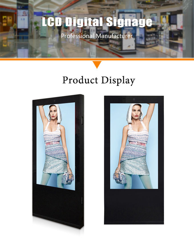 Double Side Indoor Digital Signage Display 98 Inch FCC / RoHS Certificate DDW-AD9801S