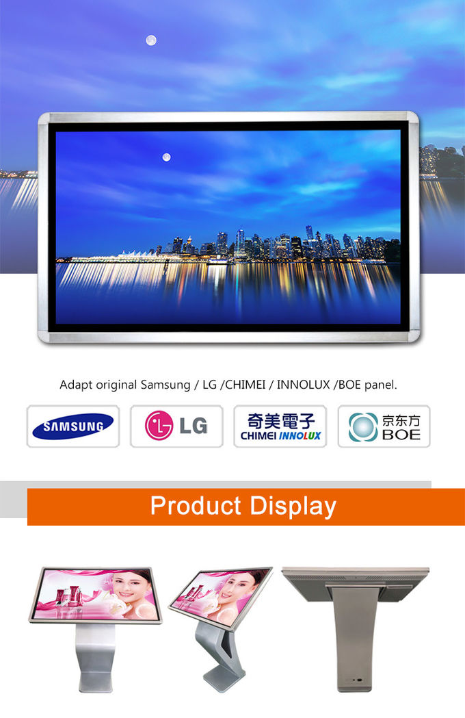 Factory hot 43 inch 10points capacitive touch kiosk LG indoor Windows floor stand lcd touch screen advertising display